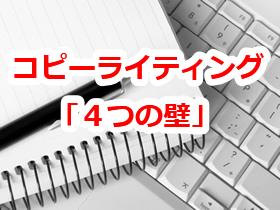 copylighting-3