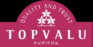 topvalue