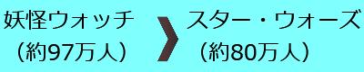 youkai-01