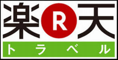 rakuten-travel